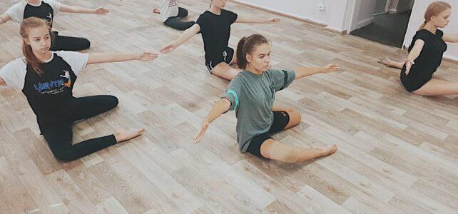 Разминка в школе танцев