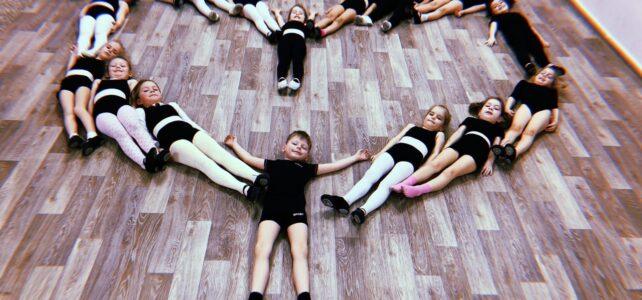 Набор детей в школу танцев