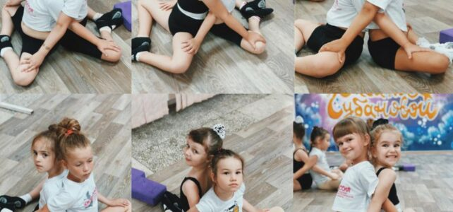 Школа танцев в Сочи